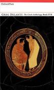 The Greek Anthology: Bk. XVII