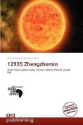 12935 Zhengzhemin
