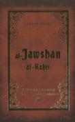Al-Jawshan Al-Kabir
