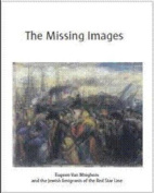 The Missing Images