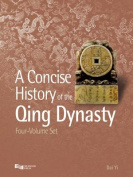 Concise History of the Qing Dynasty
