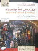 Al-Kitaab Fii Tacallum Al-Carabiyya [ARA]