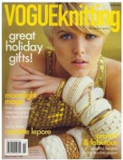 Vogue Knitting (US) - 1 year subscription - 5 issues