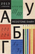The Redstone Diary