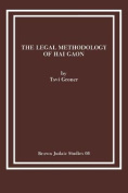 The Legal Methodology of Hai Gaon