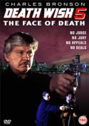 Death Wish 5 - The Face of Death [Region 2]