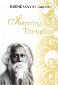 Inspiring Thoughts by Rabindranath Tagore