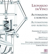 Leonardo Automation and Robotics