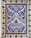 Journal Turkish Tile Ii Hb