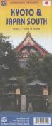 Kyoto / Japan South: ITM.1630