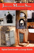 Jews Under Moroccan Skies