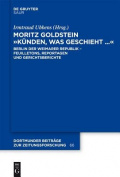 """Moritz Goldstein """"Kunden, Was Geschieht..."""" [GER]"""