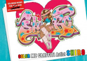 Color Me Manga Graffiti