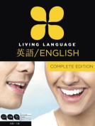 English for Japanese Speakers Complete Course