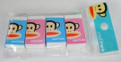 New 2012 Paul Frank Block Eraser, a Set of 4 Erasers, Collectable, Fine Quality,