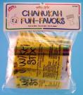 Wikki Stix Chanukah Fun Favours