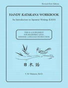 Handy Katakana Workbook
