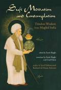 Sufi Meditation and Contemplation