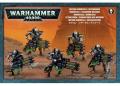 Warhammer 40,000 Necron Immortals/Deathmarks