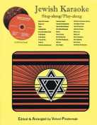 Jewish Karaoke - Sing-Along/Play-Along