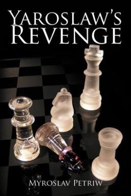 Yaroslaw's Revenge