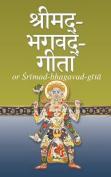 Srimad-Bhagavad-Gita [SAN]