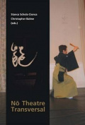 No Theatre Transversal