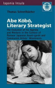 Abe Kobo, Literary Strategist