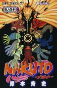 Naruto V60 (Naruto) [JPN]