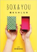Box & You [JPN]