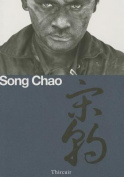 Song Chao: Look Me in the Eyes