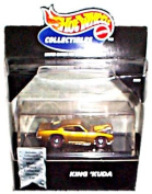 Hot Wheels Collectibles - Limited Edition Cool Collectibles - King 'Kuda (Metalflake Gold) - Mounted in Collector's Display Case