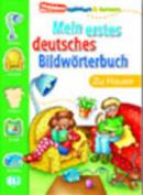 Mein Erstes Deutsches Bildworterbuch [GER]