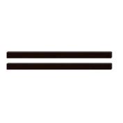 Pali Designs Emilia Universal Rails - Mocacchino