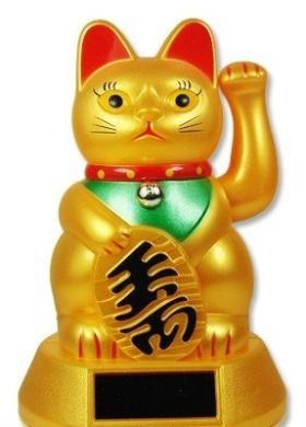 Japanese Cat Toys 118