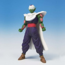 Dragonball Z BanDai Hybrid Action Mega Articulated 10cm Action Figure Piccolo