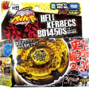 Beyblade Metal Hell Kerbecs MR145DS BB-99