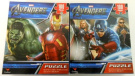 Marvel Avengers 100-Piece Puzzles (2-Pack) Featuring Hulk, Iron Man, Thor, and Captain America
