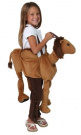Plush Ride-on Dressup Costume Christmas Nativity Halloween Pretend Play Camel