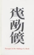 Xu Bing: Tianshu