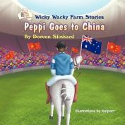 Wicky Wacky Farm Stories