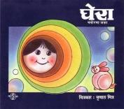 Circle (Hindi) [HIN]
