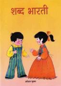 Shabd Bharti [HIN]