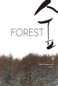 Forest [KOR]