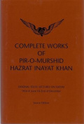 Complete Works of Pir-O-Murshid Hazrat Inayat Khan