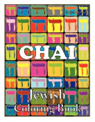 Chai Jewish Coloring Book