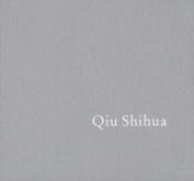 Qiu Shihua