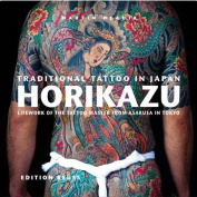 Traditional Tattoo in Japan -- HORIKAZU [FRE]