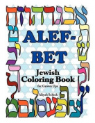 Alefbet Jewish Coloring Book for Grown Ups