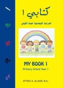 Kitabi 1: Arabic Primary [ARA]